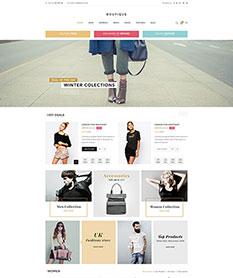 Mẫu website kinh doanh thời trang Boutique